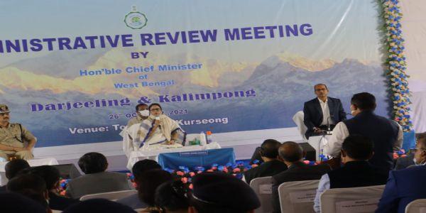 मुख्यमन्त्री ममता ब्यानर्जीद्वारा खरसाङमा प्रशासनिक बैठक